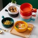 陶瓷烘焙焗飯烤盤帶柄烤碗意大利面盤子家用餐具泡面碗早餐沙拉碗 名購新品