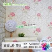 牆貼 10米PVC牆紙自黏壁紙牆貼寢室大學生宿舍翻新防水紙客廳臥室溫馨【免運85折】