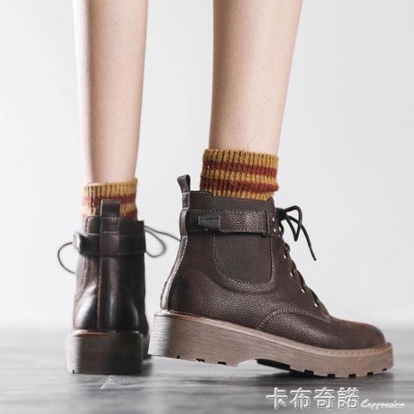 馬丁靴女秋季學生百搭新款韓版英倫風短靴厚底增高帥氣機車靴 卡布奇諾