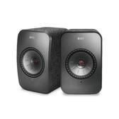 ↘結帳再享折扣 KEF 英國 LSX Hi-Fi 主動式喇叭 藍芽無線喇叭 台灣公司貨