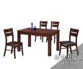 海中天休閒傢俱廣場G 02 摩登 餐廳系列357 5A 比特胡桃色長方桌一桌四椅