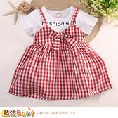 女童裝 春夏假兩件洋裝 短袖連身裙 魔法Baby
