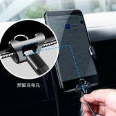 【24H】多用處時尚支架可調節角度手機架導航架夾式旋轉轉動球手機支撐座