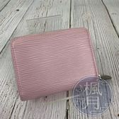 BRAND楓月 LOUIS VUITTON LV M61206 櫻花色 淡粉 EPI零錢包 精品包 配件
