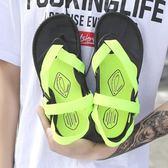 休閒鞋男士涼鞋2019新款簡約時尚外穿百搭軟底沙灘鞋韓版青少年潮鞋 LR6271【艾菲爾女王】