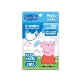 快潔適 博寶兒3D立體兒童口罩(5入)  【小三美日】佩佩豬