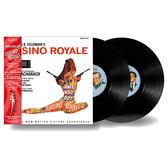 【停看聽音響唱片】【黑膠LP】電影配樂原聲帶 / O.S.T. 皇家夜總會 (2LP)