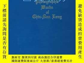 二手書博民逛書店【罕見】Photographic Works of Chin-S