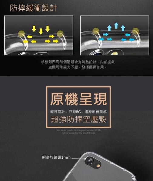 OPPO R15 空壓殼 防摔殼 氣墊殼 手機殼【吉盈數位商城】