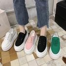 帆布鞋厚底鬆糕增高休閒2020春夏新款時尚板鞋潮學生韓版小白女鞋【小艾新品】