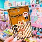 日本 Skater 迪士尼系列 花栗鼠 奇奇蒂蒂 髮夾 髮飾 兒童髮飾 卡通髮飾 一組兩入 COCOS TJ019