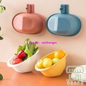 【2個裝】洗菜果蔬籃洗米篩漏瀝水籃果盤【樹可雜貨鋪】