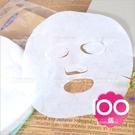 米柔超優質美容敷面膜紙-100入(台灣製)[79708]