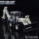凱迪威625004合金工程車模型1:50雙向鏟車挖土機原廠仿真玩具汽車 晴天時尚