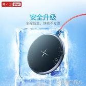 iphoneX蘋果8無線充電器iPhone8plus三星s8手機P快充X小米八專用 全館免運