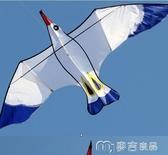 風箏濰坊風箏前撐樹脂桿好飛新款海鷗 麥吉良品YYS