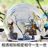 【新年鉅惠】幾米旋轉雪花水晶球音樂盒八音盒藍牙創意情侶結婚生日禮物男女生
