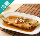 愛買嚴選黃魚1尾(300~400g/尾)【愛買冷藏】