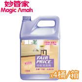 [奇奇文具]量大超划算!【妙管家 地板清潔劑】 妙管家 F-FEG 薰衣草香地板清潔劑 (4桶)