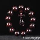 老料小葉紫檀2.0手串文玩佛珠108顆念珠男女士高油密檀香木質手錬 1995生活雜貨