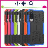 Xiaomi 小米9 mi9 輪胎紋手機殼 全包邊背蓋 矽膠保護殼 支架保護套 PC+TPU手機套 炫紋後殼