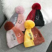 笑臉不對稱拚色毛球針織毛線帽 帽子 童帽 針織帽