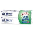 舒酸定清涼薄荷+33%限量超值牙膏組160g*2入【愛買】