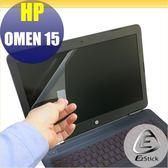 【Ezstick】HP OMEN 15-ax 專用 靜電式筆電LCD液晶螢幕貼 (可選鏡面或霧面)