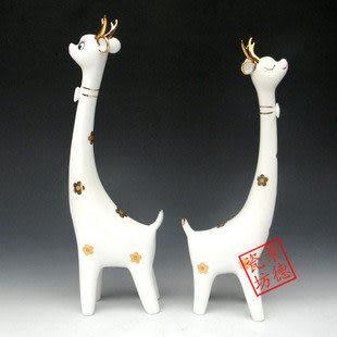 創意家居裝飾 景德鎮陶瓷 動物長頸鹿 擺件
