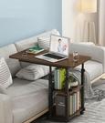 懶人電腦桌 可移動升降床邊桌家用筆記本電腦桌床上書桌臥室懶人桌 晶彩 99免運LX