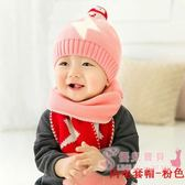 雙12購物節 嬰兒帽子秋冬寶寶帽子6-12-24個月冬加絨護耳帽男女兒童套頭帽潮