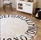 地毯 卡通北歐風兒童房地毯26個英文字母圓形地毯防滑裝飾LX 愛丫 新品