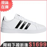 ★現貨在庫★ Adidas CF ADVANTAGE 女鞋 慢跑 休閒 板鞋 軟底 白 黑 【運動世界 】 AW4287