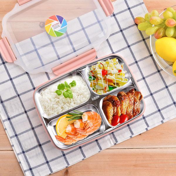 304不銹鋼保溫飯盒四格兒童學生便當盒食堂成人快餐盤分格快餐盒 全館八折柜惠