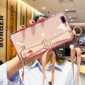 iPhone 8 7 Plus SE2 手機殼 保護套 鏡頭孔包覆 軟殼 防摔外殼 腕帶支架斜跨掛繩 手機套