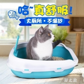 貓砂盆防外濺全半封閉式大號貓廁所小號貓沙盆貓屎盆貓咪用品除臭 KV680 【野之旅】