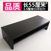 電腦螢幕架電腦顯示器增高架電腦底座墊高簡易桌上鍵盤收納雙層置物架子YYJ 雙十二免運