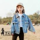 兒童牛仔外套 女童牛仔外套春裝2021新款韓版洋氣中大童潮童裝兒童春秋休閒上衣