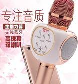 無線麥克風藍牙家用K歌寶話筒通用KTV全民唱歌神器音響一體卡拉OK 艾尚旗艦店