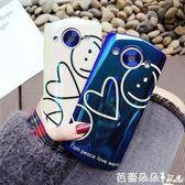 美圖手機殼 韓風笑臉字母藍光鐳射美圖T8s手機殼M8S全包邊軟殼M8女款潮M6S 芭蕾朵朵