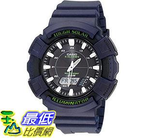 [美國直購] 手錶 Casio Mens AD-S800WH-2AVCF Solar Watch with Blue Resin Band