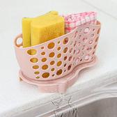 可分體式瀝水收納籃 廚房 水池 瀝水掛籃 餐具 置物籃 浴室 吸盤瀝水籃 【N404】♚MY COLOR♚