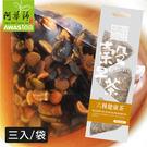 六種健康茶(15gx3入/袋)
