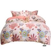 珊瑚絨床罩四件套冬厚雙面加絨法蘭絨床單被套【爱物及屋】