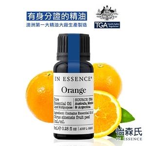 澳洲第一大品牌IN ESSENCE怡森氏 100%甜橙純精油8ml(澳洲TGA認證)