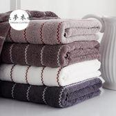 浴巾外貿條紋加大加厚棉質浴巾全棉成人家用舒適柔軟吸水大浴巾不掉毛【好康八五折】