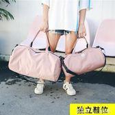 短途旅行包女手提圓筒行李包韓版大容量簡約旅行袋輕便防水健身包 「潔思米」