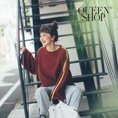 Queen Shop【01095962】撞色邊條休閒長袖棉T 兩色售*預購*