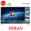 HERAN 禾聯 HD-58UDF28 58吋 液晶電視 4K液晶顯示器+視訊盒 4KUHD 3840X2160高解析度 公司貨