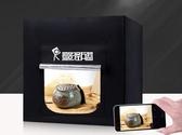攝影40cmLED小型攝影棚拍照補光燈套裝迷你產品拍攝道具微型柔光 蜜拉貝爾